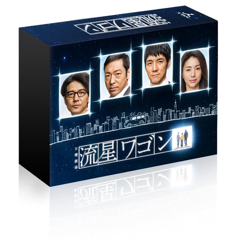 「流星ワゴン」DVD&Blu-ray