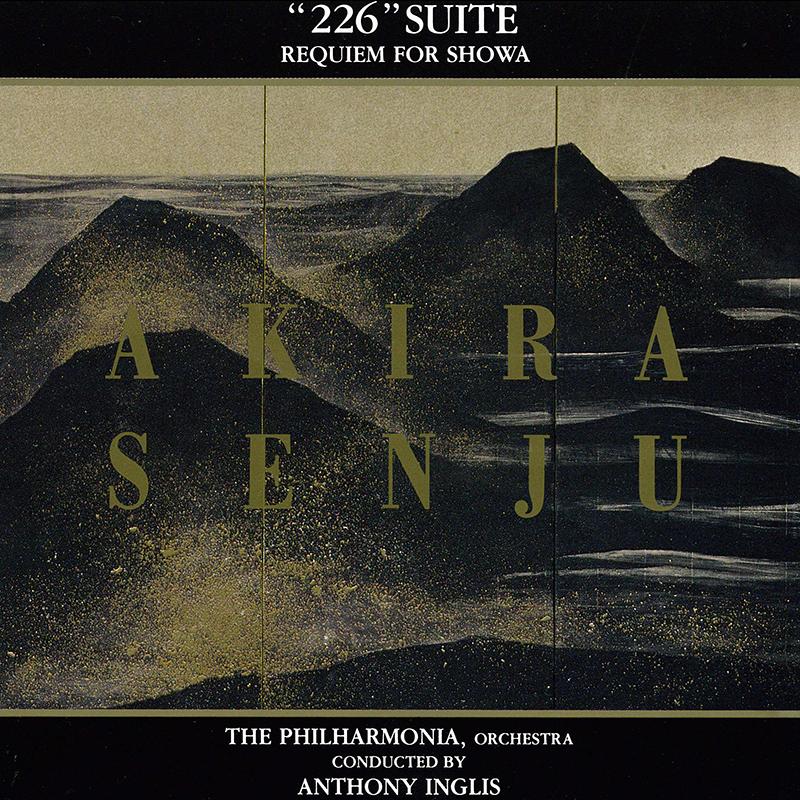 226 SUITE / AKIRA SENJU