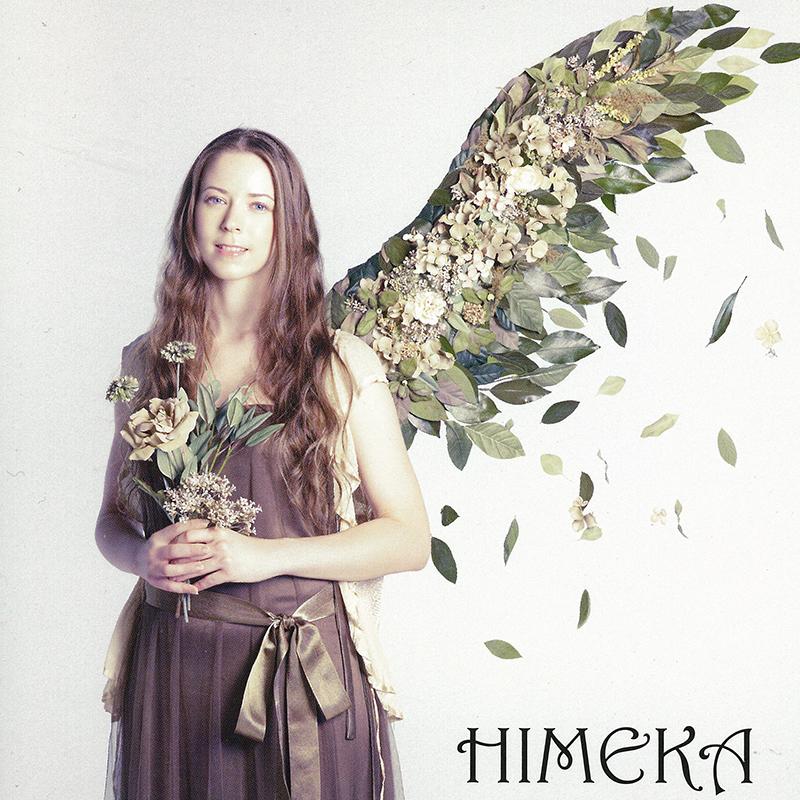 HIMEKA single『果てなき道』