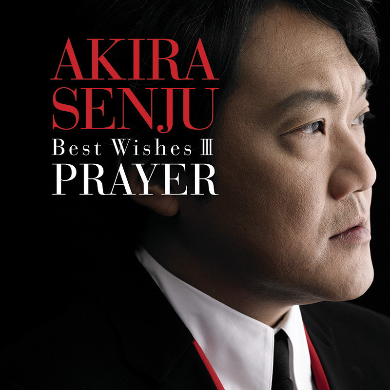 「Best Wishes Ⅲ~PRAYER」 EMI (TOCE-56389)