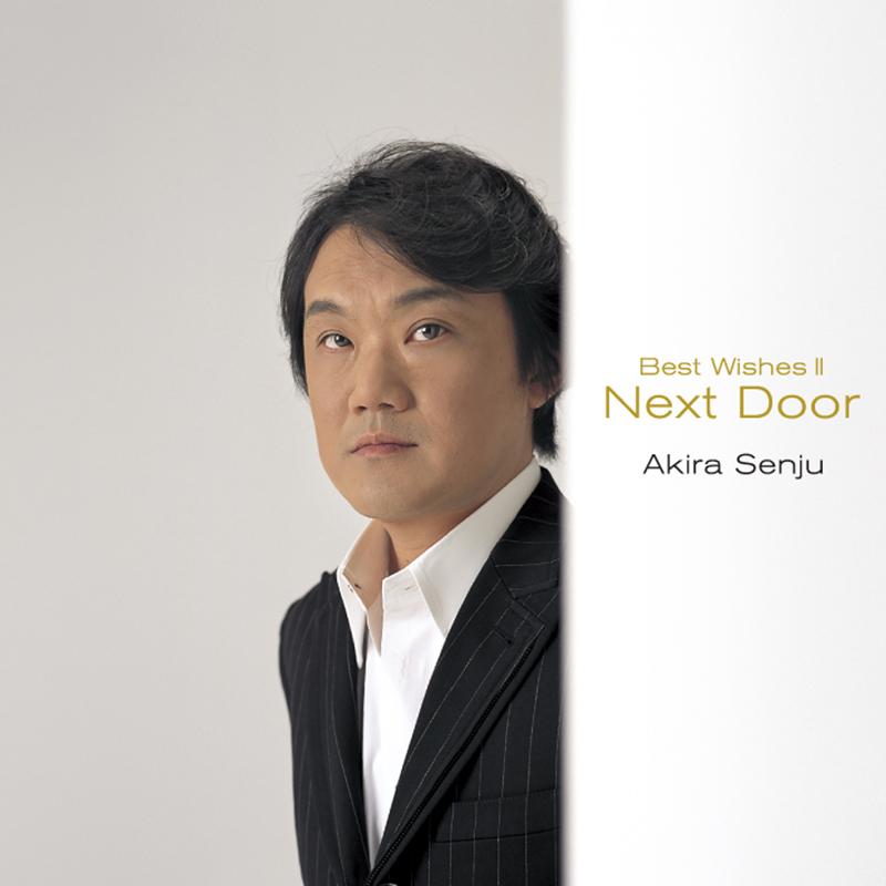 """「Best Wishes II """"Next Door""""」東芝EMI(TOCT-25622)"""