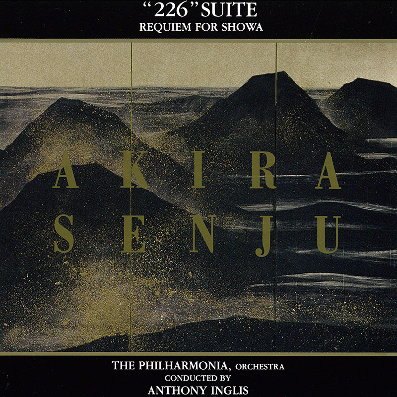 「226 SUITE / AKIRA SENJU」SOHBI(SHB-1004)