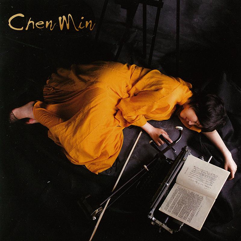 チェンミン『Rebirth』 Album「Chen Min」に収録 ポニーキャニオン(PCCR-00480)