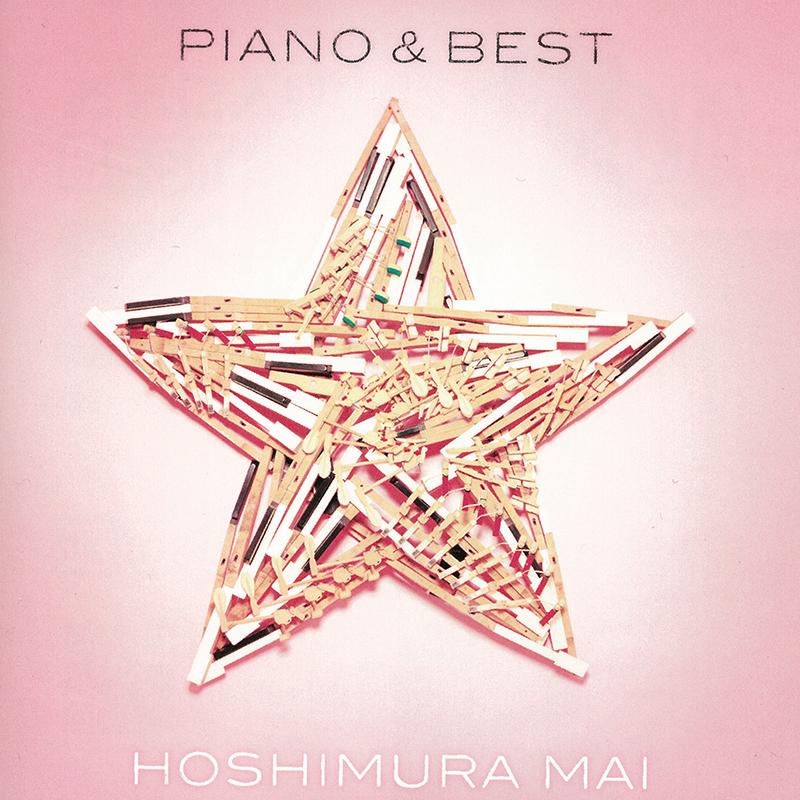 星村麻衣 『ひかり』(Album「PIANO&BEST」に収録 SME RECORDS(SECL-767-9)
